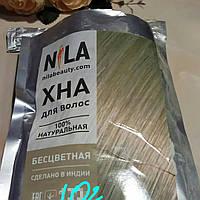 Хна для волос Бесцвеная Nila 10г