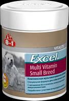 8in1 Excel Multi Vitamin Мультивитамины для собак мелких пород, 70 таблеток