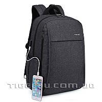 Рюкзак для ноутбука Tigernu T-B3221 черный