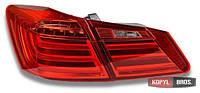Задние фонари Honda Accord 2012-2015