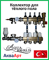 Коллектор для теплого пола AquaWorld на два контура в сборе