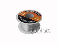 Олово для пайки большая, диаметр - 1 мм, флюс 1.7-1.9%.