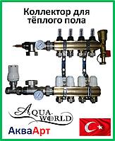 Коллектор для теплого пола AquaWorld на четыре контура в сборе.