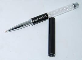 Кисть для рисования складная черная KRS-00 YRE