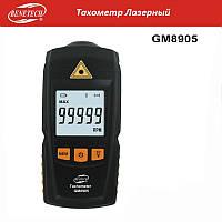 Тахометр бесконтактный лазерный BENETECH GM8905 (2.5-99999RPM) с запоминанием MAX, MIN, LAST, AVG