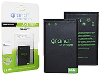 Аккумуляторная батарея (АКБ) Grand Premium HTC Desire C 1230 mAh