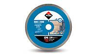 RUBI алмазний диск 200 х 25,4 мм CPA (SuperPro)