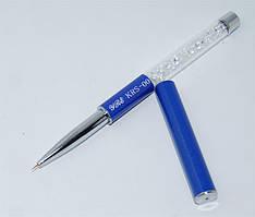 Кисть для рисования складная синяя KRS-00 YRE