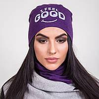 Комплект для женщин  - I FEEL GOOD - Артикул 2055а