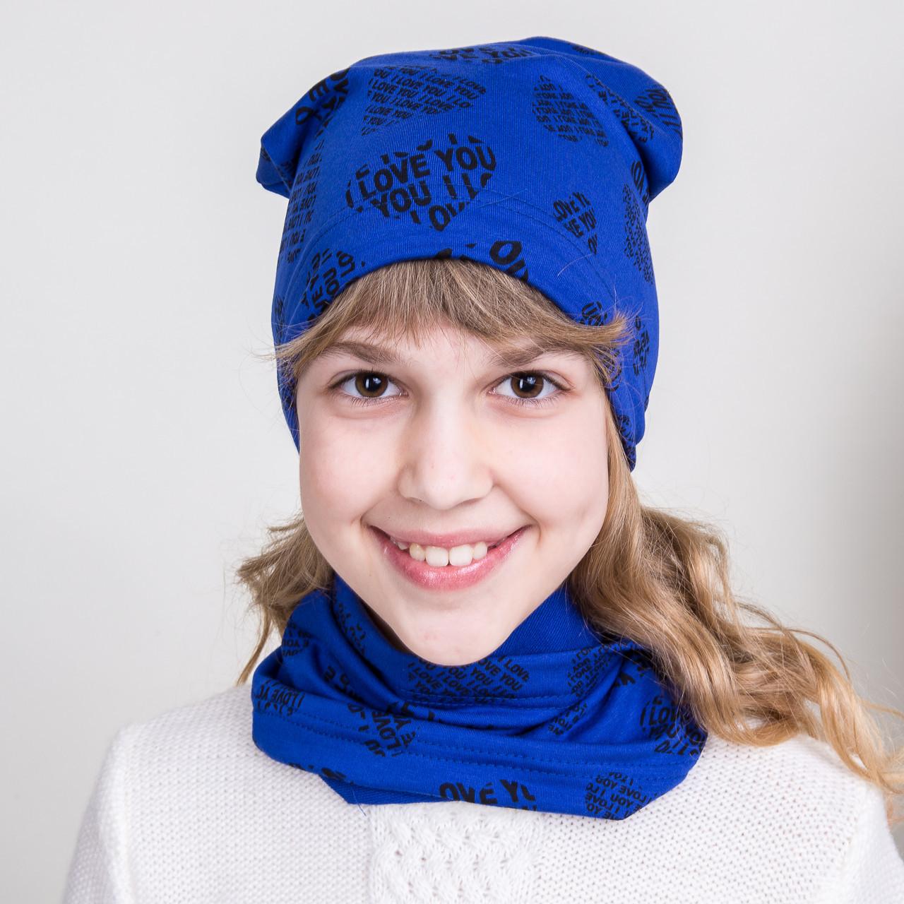 Модный комплект для девочки на весну - I LOVE YOU - Артикул 2045b
