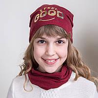 Брендовый комплект для девочки на весну - I FEEL GOOD - (красный) Артикул 2055b