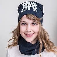 Модный весенний комплект для девочки - NEW YORK CITY - (синий) Артикул 2060с