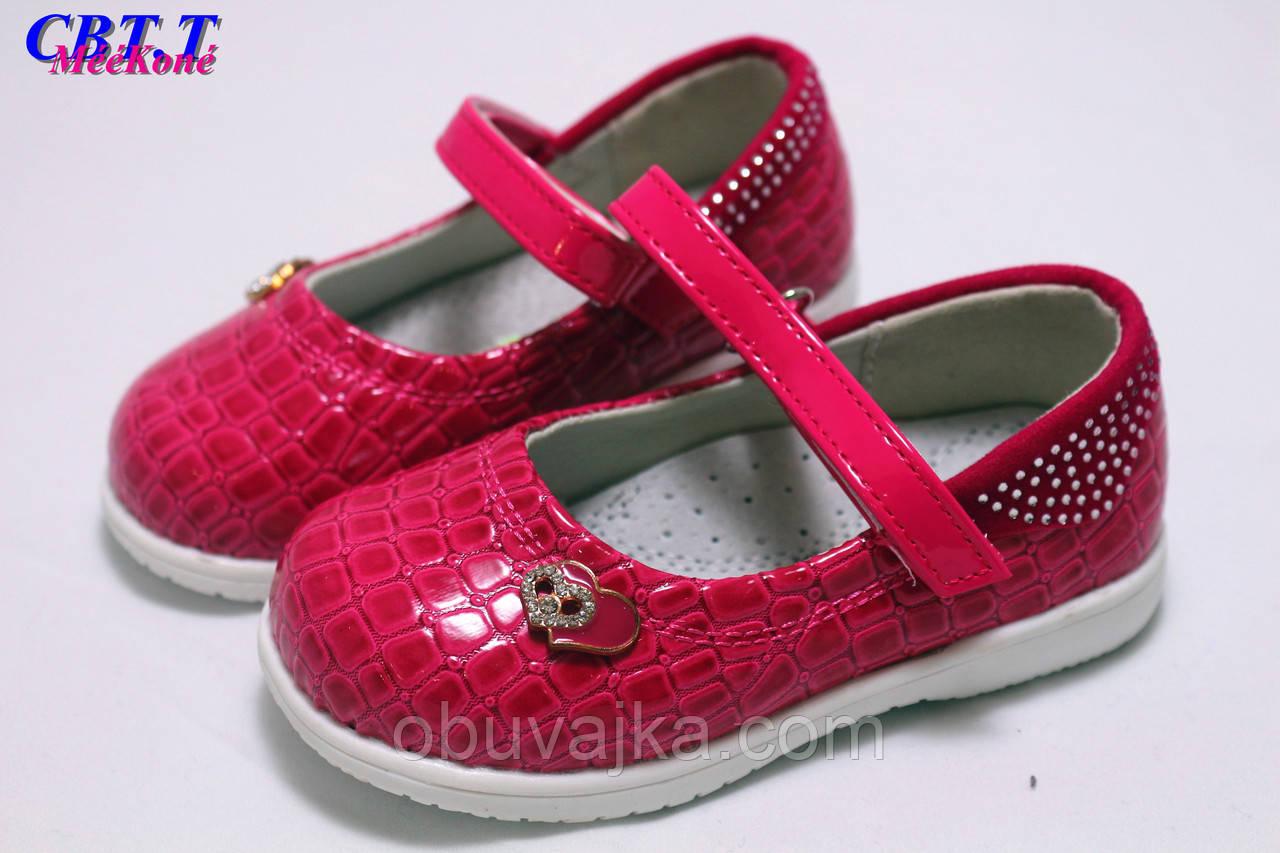 Детские туфельки для девочек оптом от CBT(21-26)