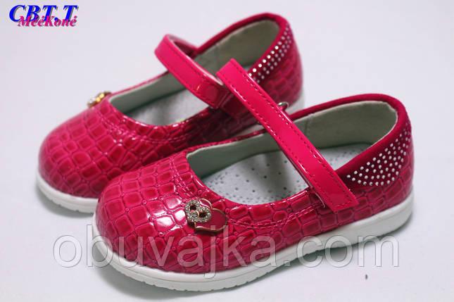 Детские туфельки для девочек оптом от CBT(21-26), фото 2
