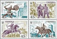История украинской армии, 4м в квартблоке; 45 коп х 4
