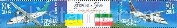 Совместный выпуск Украина-Иран, Авиация, 2м + купон в сцепке; 80 коп х 2