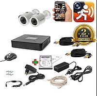 AHD Комплект видеонаблюдения для быстрой установки Tecsar 2OUT + HDD 500ГБ