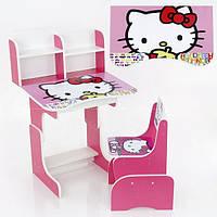 """Парта школьная """"KITTY"""" ЛДСП ПШ 014 (1) 69*45 см., цвет розовый, + 1 стул"""
