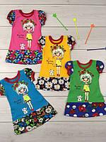 Платье детское летнее для девочки Украиночка, хлопок, р.р.26-34