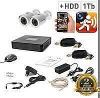 AHD Комплект видеонаблюдения для быстрой установки Tecsar 2OUT + HDD 1Tb