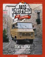 Автолегенды СССР №202 ZUK A-07