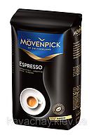Кофе натуральный в зернах Movenpik Espresso  Германия 500г
