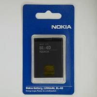 Аккумулятор Nokia BL-4D 1200 mAh E5-00, N97 mini, Fly TS100