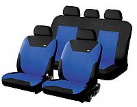 Чехлы сидения  Hadar Rosen CORSAR Синий (Ткань-Эластик) №10319