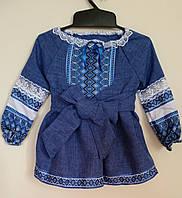Детское платье-вышиванка (2-3 года)
