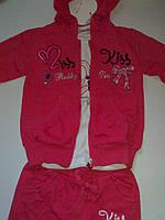 Спортивные трикотажные костюмы тройка для девочек
