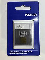 Аккумулятор для nokia bp-6m 3250, n73, n93, 6151, 6233