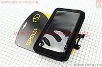Держатель-чехол телефона 95х165х20мм на вынос руля, влагозащитный, быстросъемный, регулируемый SSB-G28