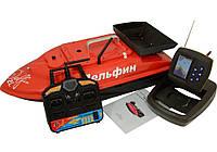 Кораблик для прикормки Дельфин - 2LS PRO (с эхолотом FF918 + GPS)