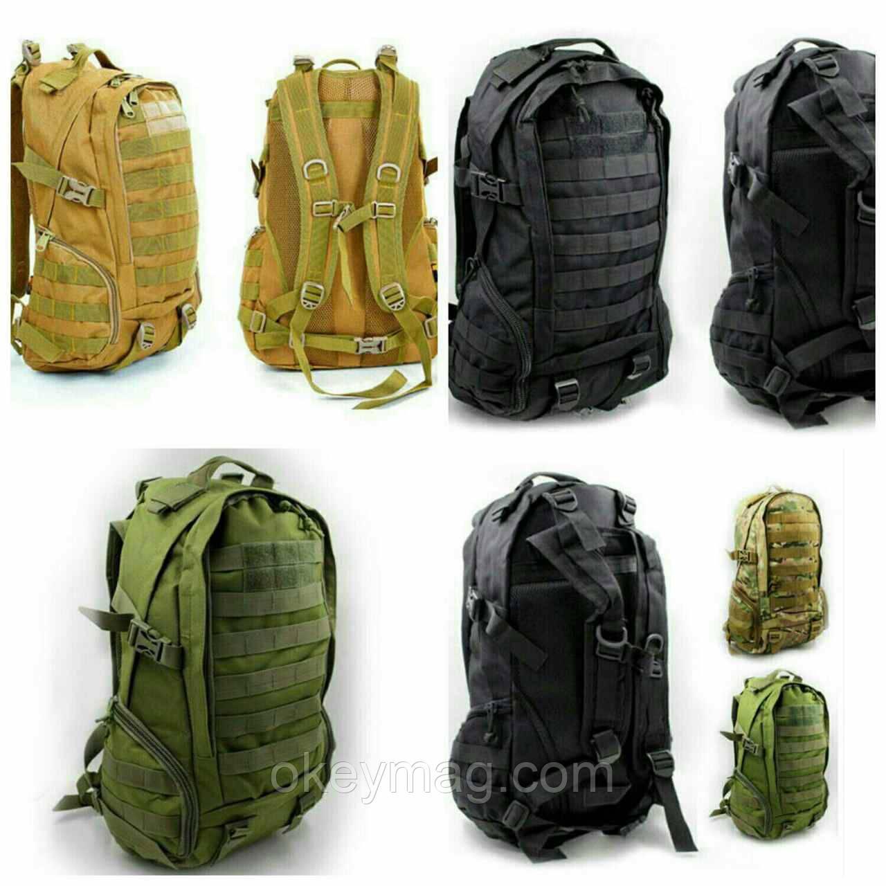 Тактический рюкзак купить в киеве купить школьный рюкзак для первоклассника в спб