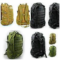 Рюкзак тактический (штурмовой) З0 л, фото 1