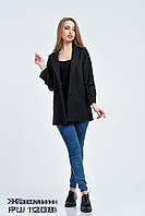 Чёрный  женский пиджак.