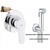 Гигиенический душ скрытого монтажа Grohe BauEdge 28343003, фото 1