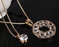 Кулон позолоченный женский с кристалами
