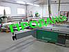 Продать деревообрабатывающие или мебельные станки б/у? Обращайтесь к нам!