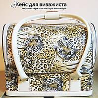 Бьюти-кейс для косметики - CaseLife А-38 Тигровый - A38-TIGER