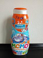 Детский шампунь-гель Finale Momo,мандарин 500ml.
