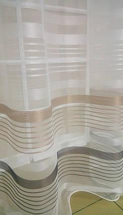 Тюль Полоска 5500/17, Кофейные тона, микросетка с вышивкой, фото 2