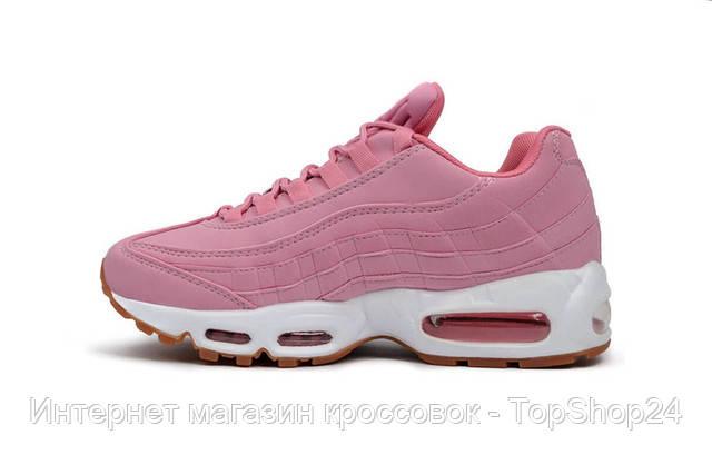 Женские кроссовки  Nike Air Max 95 'Pink Oxford'
