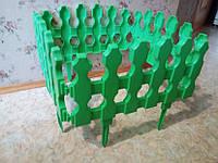 Забор для газона пластиковый Штакетник 4 секции Гемопласт GP-030