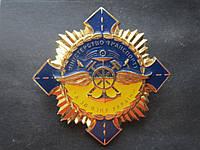 Наградной знак Министерство транспорта и связи Украина