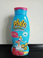 Детский шампунь-гель Pinio,малина 500ml.