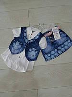 Летний костюм для девочек тройка
