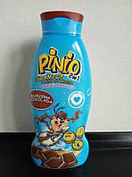 Детский шампунь-гель Pinio,шоколад 500ml.