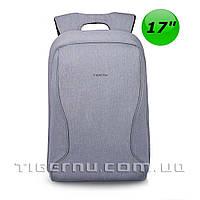 "Рюкзак для ноутбука T-B3188 17"" серый"
