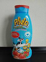 Детский шампунь-гель Pinio,клубника 500ml.